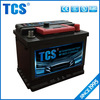 China cheap car battery 12V Auto MF Car Battery