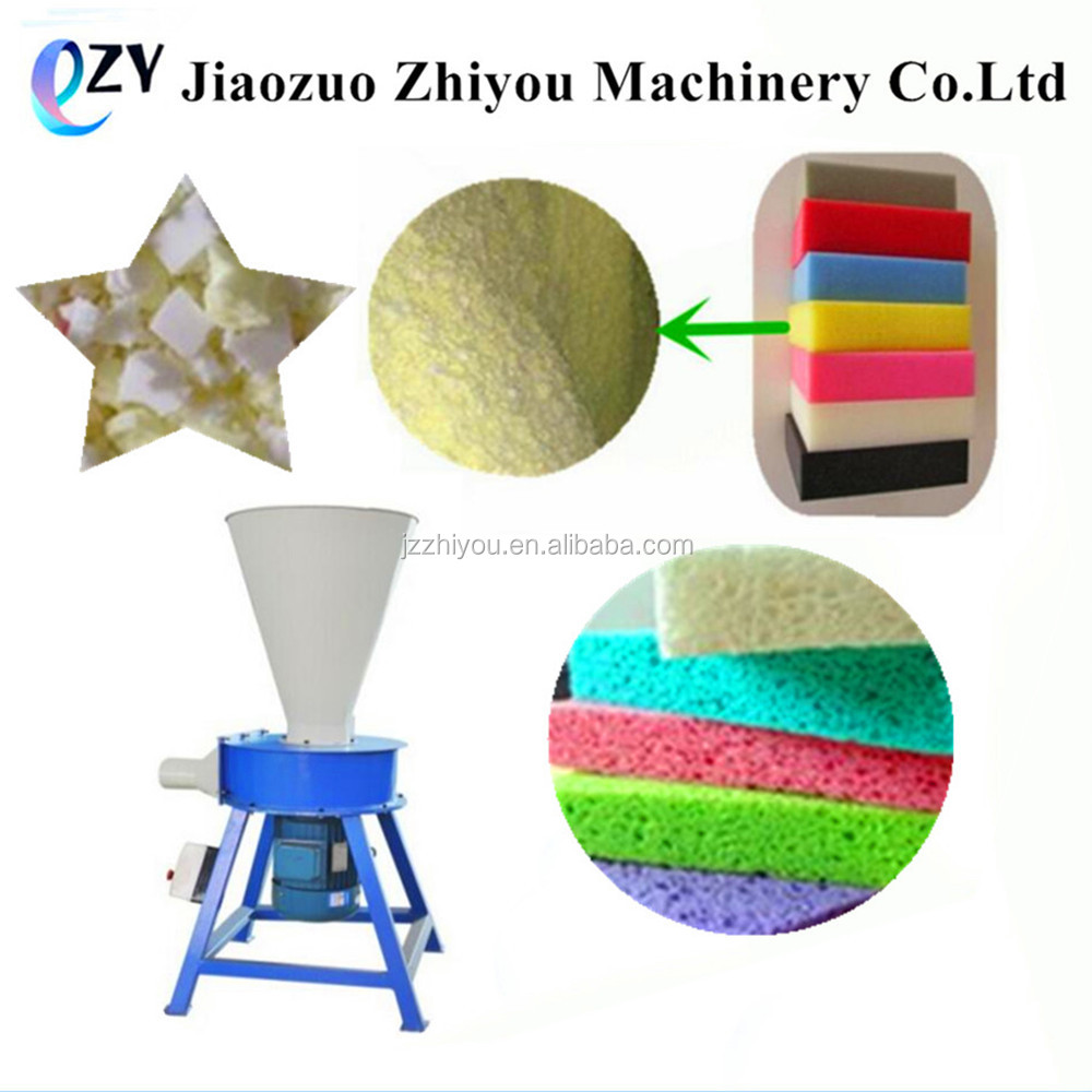 Best quality pe memory foam sponge recycling crushing shredder machine(email:millie@jzzhiyou.com)