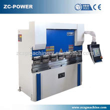 steel fennder make machine,sheet metal automatic bending machine,automatic adira press brakes