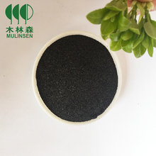 Hot Sale Black Powder Activated Carbon for coal production