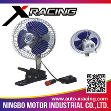 2015 china popular car interior cooling fan