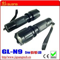 High Power Aluminum tactical rechargeable G700 flashlight LED