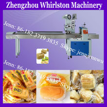 HOT horizontal pillow packaging machine for cake/biscuit/puffed rice cake