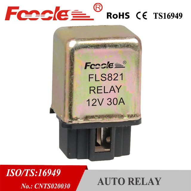 different types of high quality jd2912 30a car relay g4r-h24
