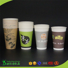 High Quality take wawy single Wall 20oz large paper coffee cup with logo printing