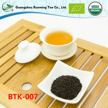Breakfast Mate China High Grade Gift Tea Top Selling Factory Supply Weight Loss Slimming 1002 Keemum Black Tea