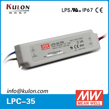 Low cost Meanwell LPC-35-700 35W 700mA waterproof led driver