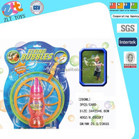 Frisbee soap bubbles weeding bubbles for kids