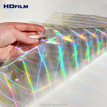 HOT SALE Zns Pet Holographic Film Pet Rainbow Seamlesss Film