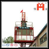 Health Medical Construction Passenger Elevator With