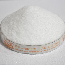 Trade assurance chemical water soluble SGS/CIQ fertilizer monoammonium phosphate MAP 12-61-0 Fertilizer Price