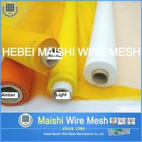 Strong nylon mesh with 40 70 or 100 micron