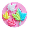 /product-detail/cute-fondant-decorating-tool-round-silicone-maple-leaf-cake-mold-60582840465.html