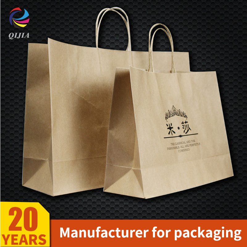 Wholesale High Quality Logo Printed Custom Brown Kraft Paper Bag