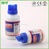 MY122 white latex glue 50ml special glue for student manual class Hand wash safe and nontoxic