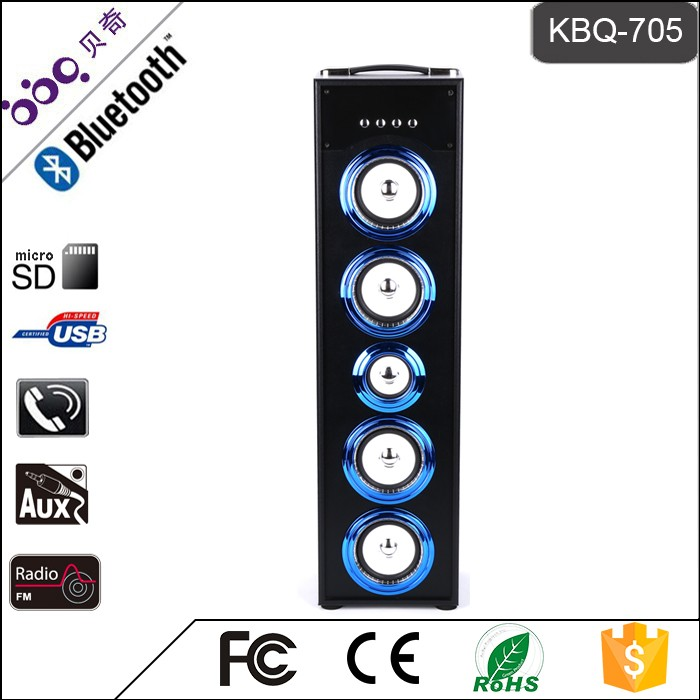 BBQ KBQ-705 45W 5000mAh Bluetooth Version 2.0 / 3.0 LED Disco Light Professional Active Speaker