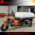 China trimoto de carga with a big water tank