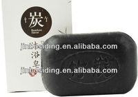 Top Quality Bamboo charcoal black soap