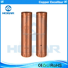 2015 Top quality hcigar 18650 copper excalibur mod excalibur electronic