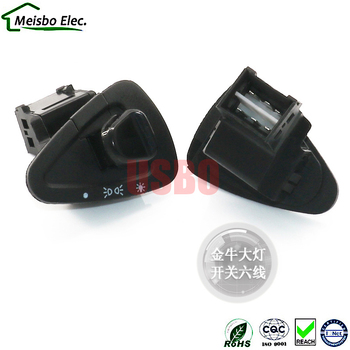 Five switch accessories motorized electric pedal headlamp conversion distance switch