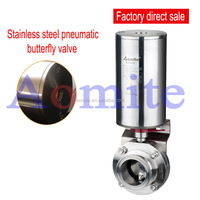 Hygienic High quality Stainless Steel Pneumatic Actuator