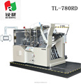 Automatic hot stamping embossing and die cutting machine for cake box