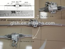 Shihui Suspension accessiories cable pulling clamp for straight line poles