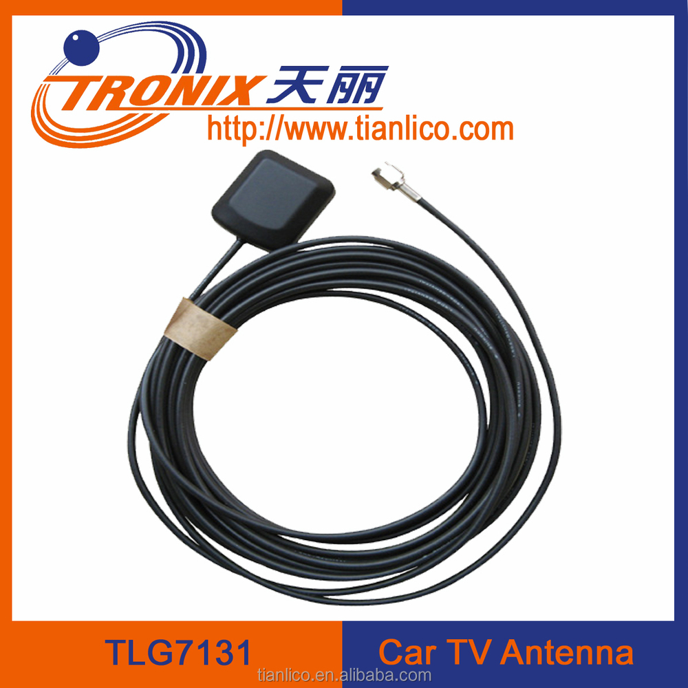 XM sdars satellite antenna for car