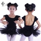 CS0227Top Quality Baby Girl Children Puffy Tutu Skirts Ballet Short Tulle Tutus Dress