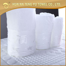 Hotel amenities towel,double loop bath towel,hotel bed sheet and towel