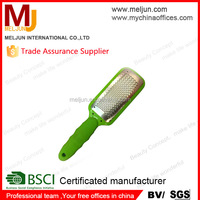 Meljun 2015 pedicure foot files/stainless steel pedicure foot file/foot grater pedicure