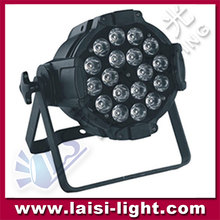 Guangzhou factory cheap price dj disco night club 19pcs 4in1 rgbw led zoom stage light