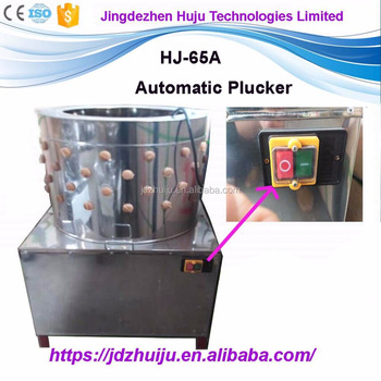 Big surprise capacity 9-10 chicken plucker machine for sale HJ-60A