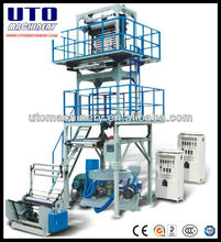HDPE-LDPE Two layer rotary head film blowing machine /blown film extruder machine /blown film extrusion machine