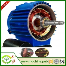 China factory 300 hp electric motor