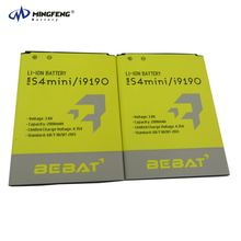 alibaba best sellers battery 3.7V 1900mAh B500AE lithium ion battery for Samsung Galaxy S4 mini I9190 I9198 I9192 I9195