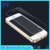 High Quality 2.5D Curved Edge Glass For Iphone 7, Tempered Glass For Iphone 7 Screen Protector, 9H Tempered Glass For Smartphone