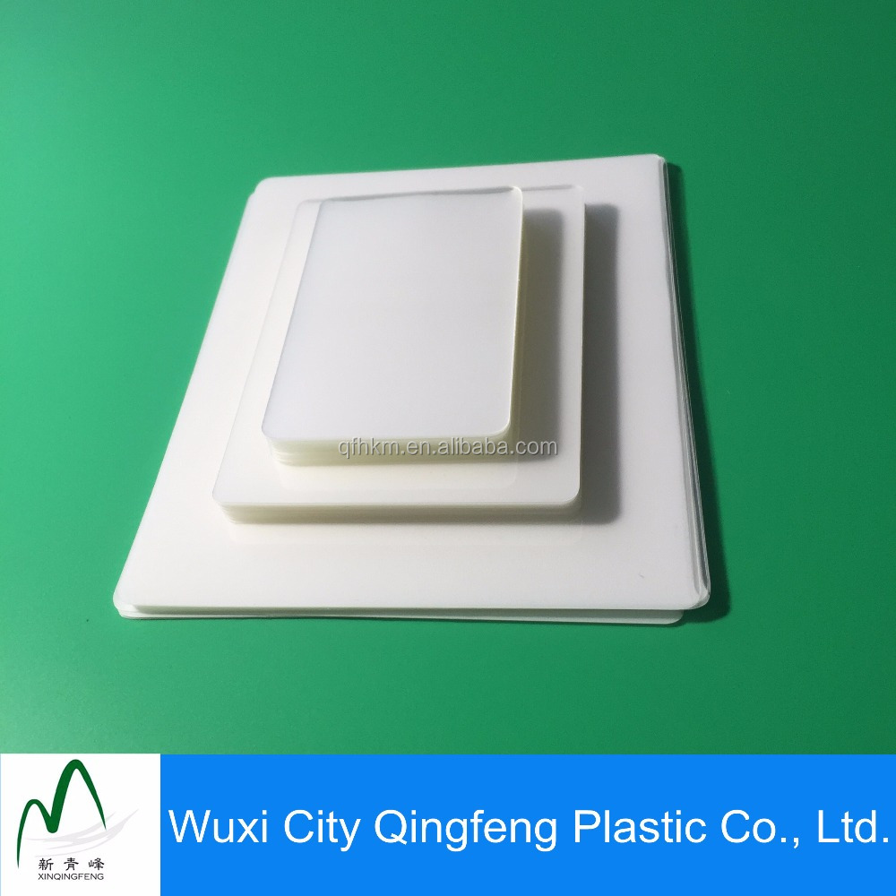 100micron Hard Hot Laminating Pouches Hologram Plastic Lamination