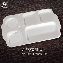 5 compartment melamine divided carteen plate
