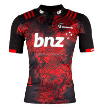 MENS SUPER RUGBY 2017 CRUSADERS TERRITORY JERSEY