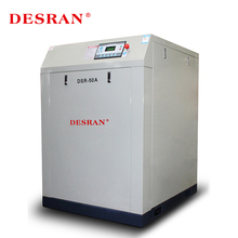 Factory Belt Driven Air Compressor With Cheap Price For Sale