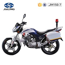 JH150-7 12v Voltage and Racing Motorcycle Type kids motorcycle