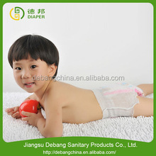 Economic pack good quality adult baby diaper manufacturers in turkey