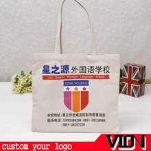 8OZ Market Shopping canvas grocery bag