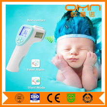 Brand New Household 32-42.9 degree human body digital infrared thermometer with china taobao price