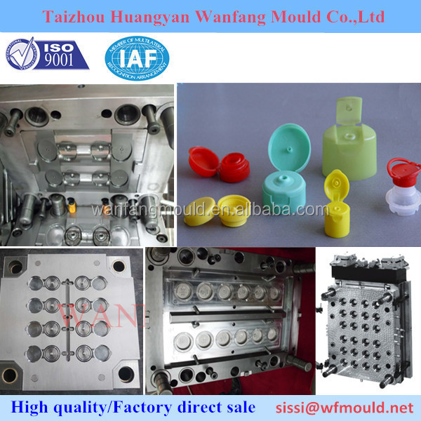 Professional -8 cavities lotion pump mould/cosmetic cap mold