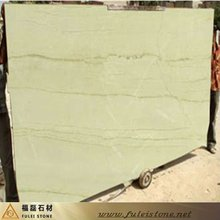 high polished natural katni beige marble (low price)