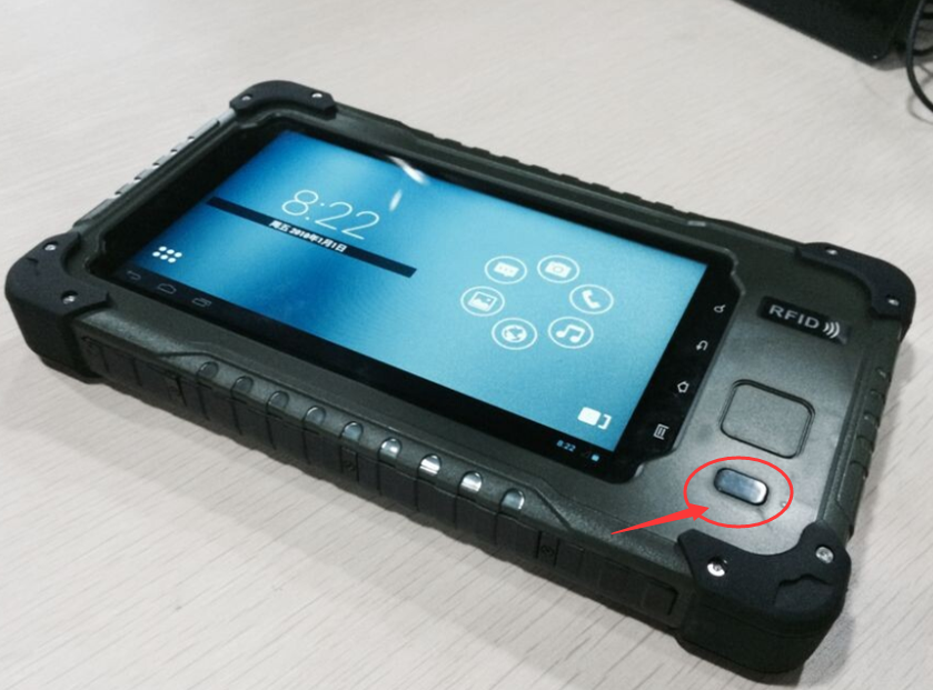 physical button barcode scanner rugged tablet .xls