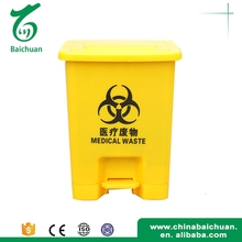 15 Liter Clinical Waste Bin Medical Waste Container in Yellow Color