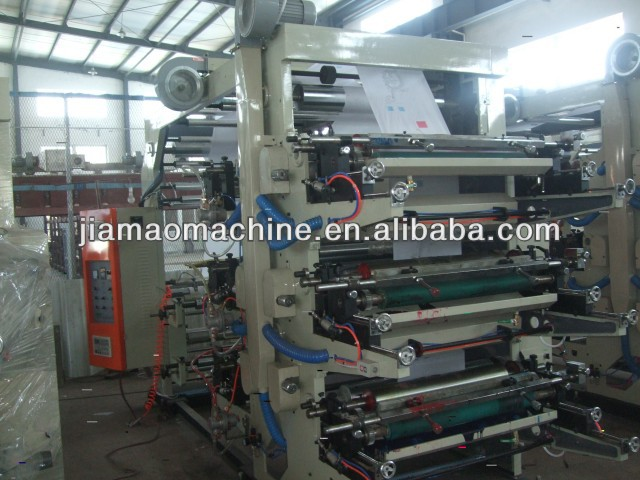 6 Color Flexographic Printer/ BOPP film Flexo Printing Machine